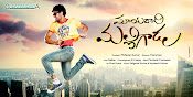 Sudheer Babu's Mayadari Malligadu first look Wallpapers posters-thumbnail-2