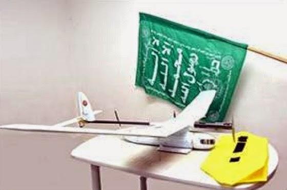 Al Qassam sita Drone Israel - InfoPalestina