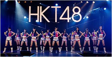 "HKT48 - 2º single -  ""Melon Juice"" (04/09/2013) Hkt%5D%5B"