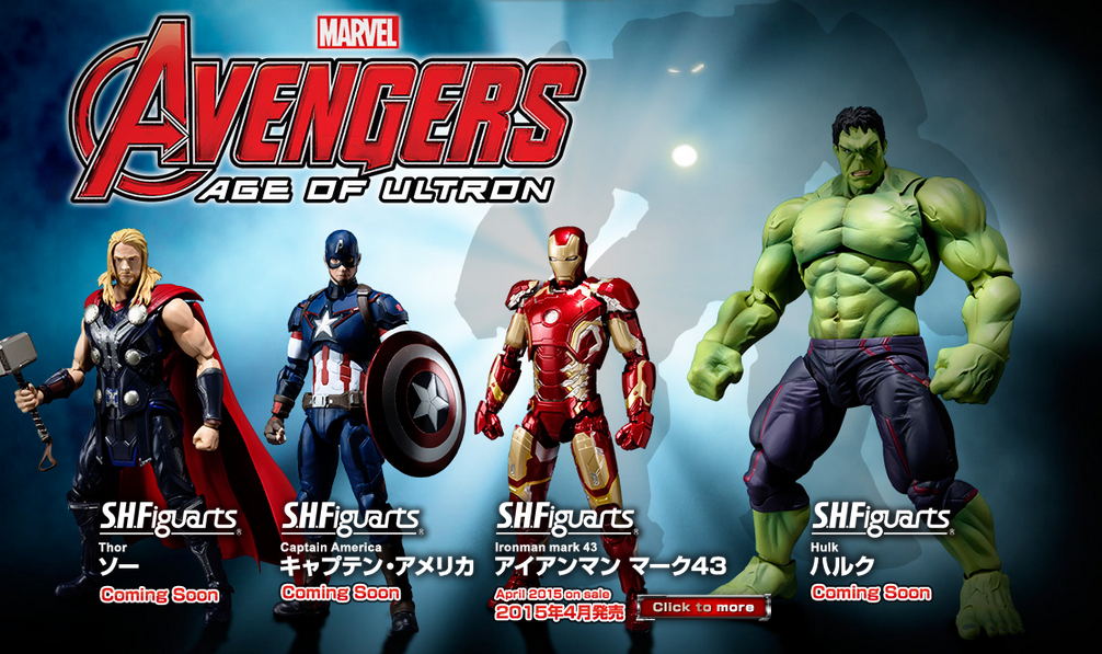 S H FiguArts Age Of Ultron Official Website Now Online