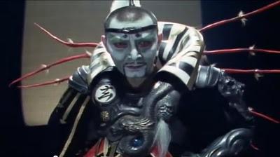 Mirai Ninja Black Bishop