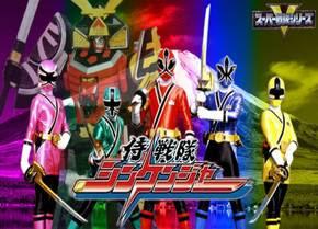 Phim Samurai Sentai Shinkenger The Movie