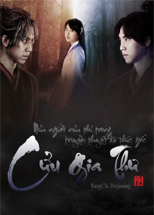 Cửu Gia Thư - Goo Family Book - 2013