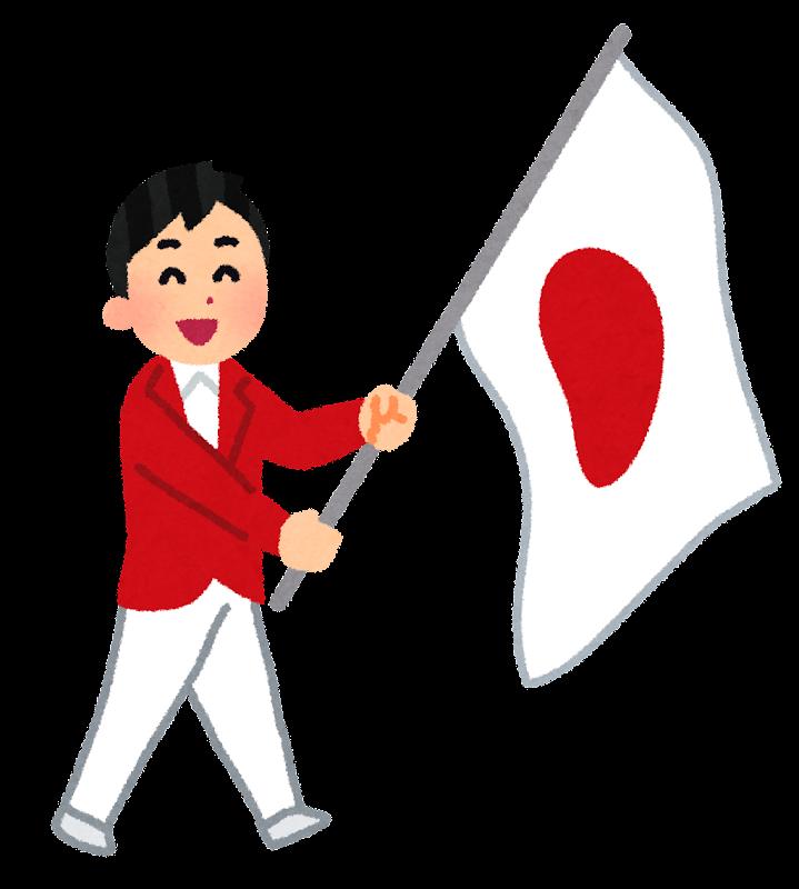 日本の国旗を持って先頭を歩く ... : 年賀状 2015 無料 テンプレート : 年賀状