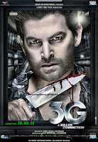 3G &#8211; A Killer Connection 2013
