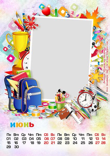 Перекидной Календарь 2015 Psd