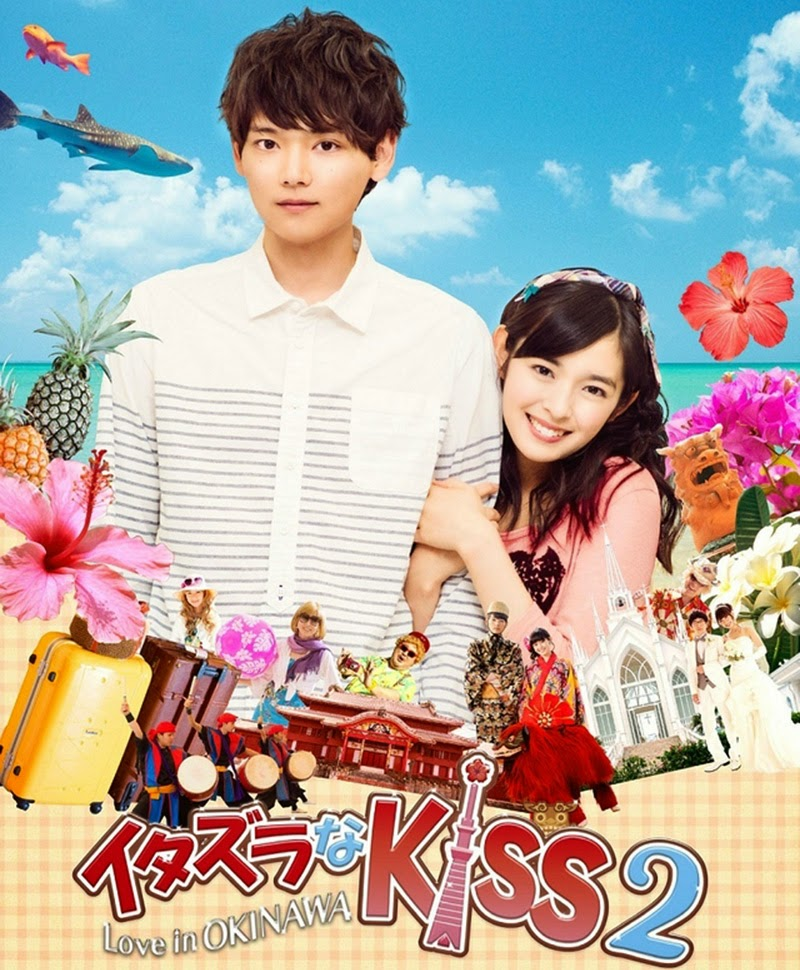 Itazura na kiss 2 love in okinawa