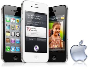 Offshore iPhone App Development - SPITWebsolution