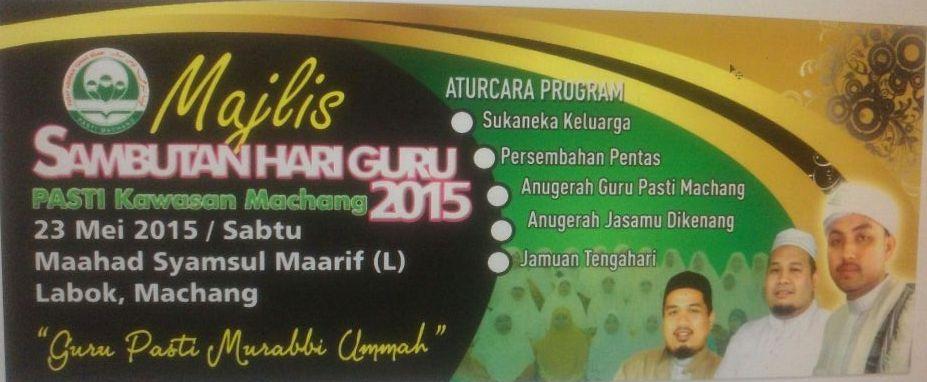 MAJLIS SAMBUTAN HARI GURU 2015