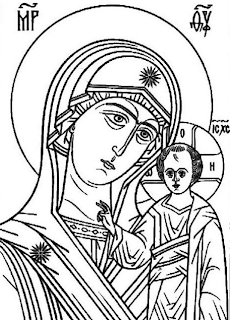 Молитва 77 жил 77 под жил 77 суставов мать пресвятая щелчки в суставах народные средства
