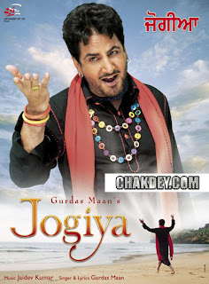 Gurdas Maan Jogiya New Album Songs Free Download