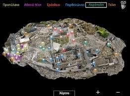 Εικονική περιήγηση στα μνημεία της Ακρόπολης