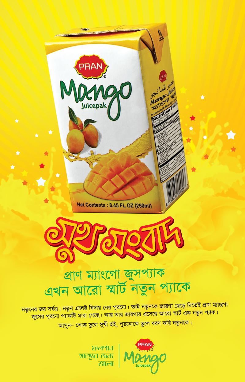 Companies in Bangladesh