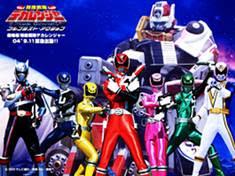 assistir - Tokusou Sentai Dekaranger - Episódios - online
