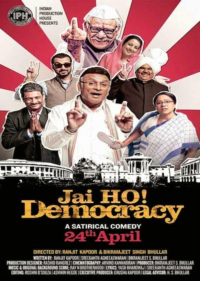 Jai Ho Democracy 2015 HD Hindi Movie Full Free Download MKV AVI mp4 3gp