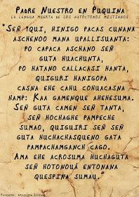 Lengua PUQUINA