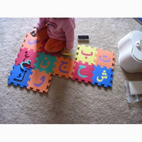 Educational toys untuk bayi &; kanak-kanak