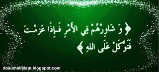 Doa Sholat Istikharah - Firman Allah-QS.Ali Imran-159