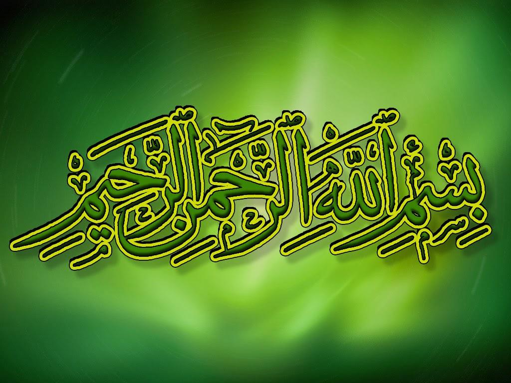 Baca Bismillah
