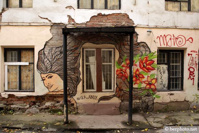 подколокольный переулок