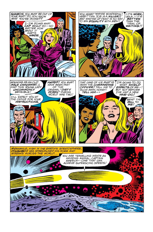 Captain America (1968) Issue #209 #123 - English 8