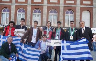 Έλληνες μαθητές πρώτοι σε Μαθηματική Ολυμπιάδα!!