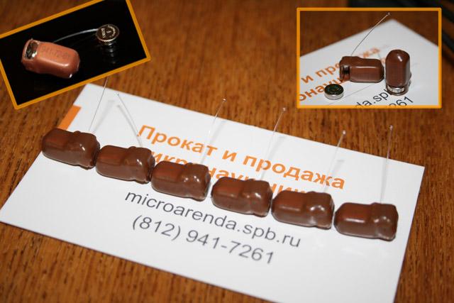 Микронауник для экзамена