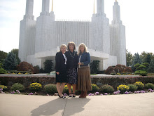 DC Temple