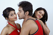 Present Love Movie Romantic Photos-thumbnail-1