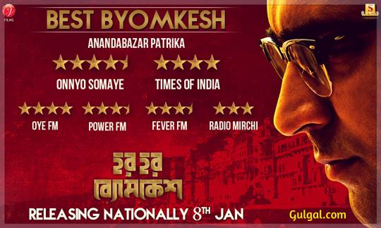 Har Har Byomkesh (2015) Watch Online Bengali Full Movie