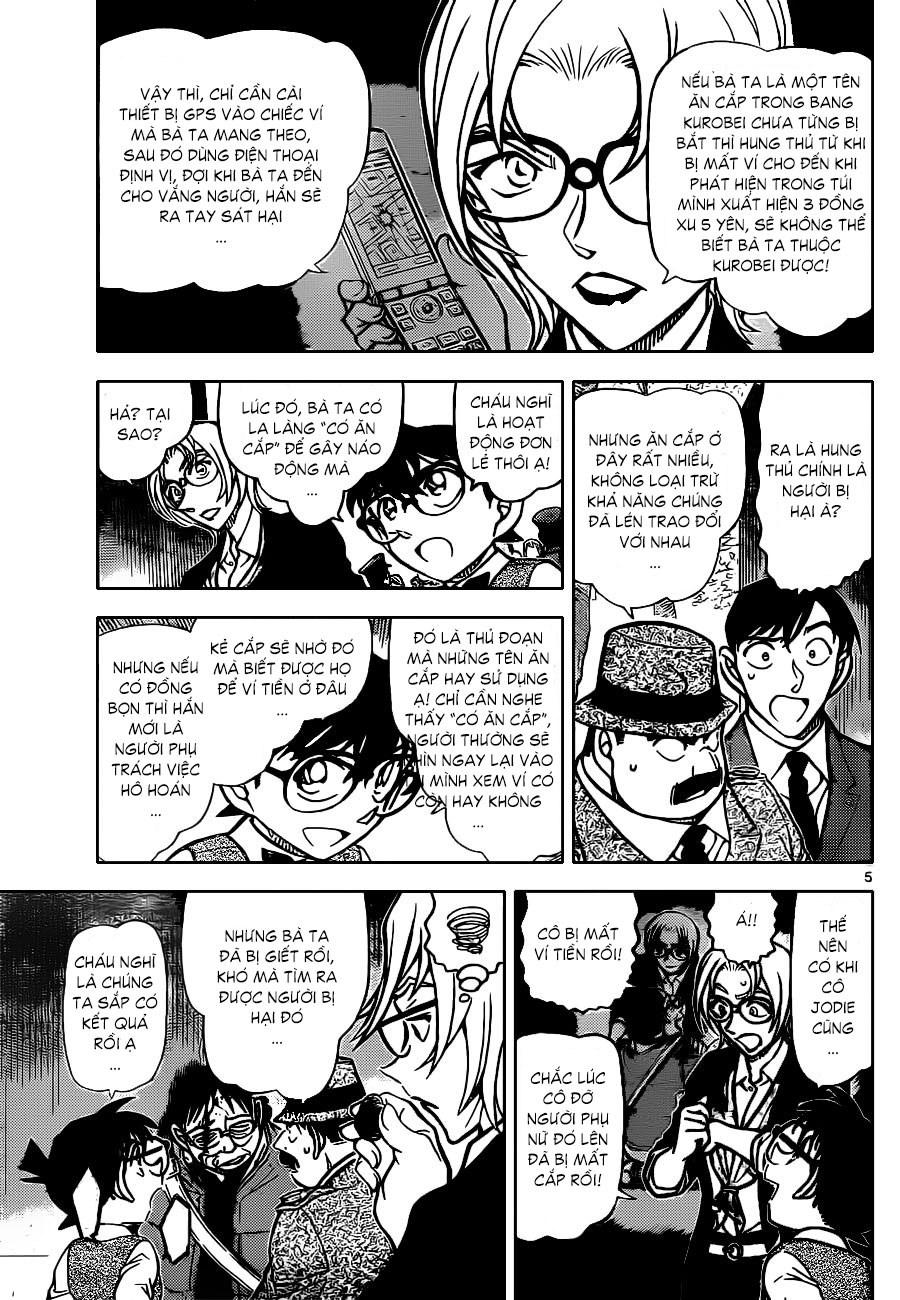 Detective Conan - Thám Tử Lừng Danh Conan chap 851 page 6 - IZTruyenTranh.com