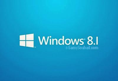 """مايكروسوفت تعلن عن النسخة النهائية من نظام تشغيلها الجديد """"ويندوز 8.1"""""""