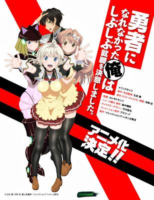 http://2.bp.blogspot.com/-t6v2TRHFeWo/UlLS8bLqhxI/AAAAAAAAAxM/__PtLtscPQg/s1600/yuushibu-anime-01.jpg
