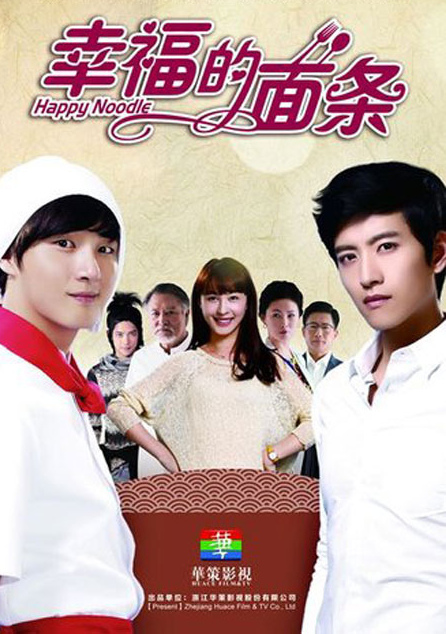 Tim M Hnh Phc VIETSUB - Happy Noodle (2013) VIETSUB - (03/36)