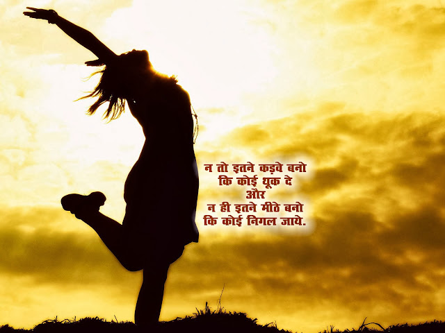 Inspirational quotes wallpaper for mobile in hindi - photo#24
