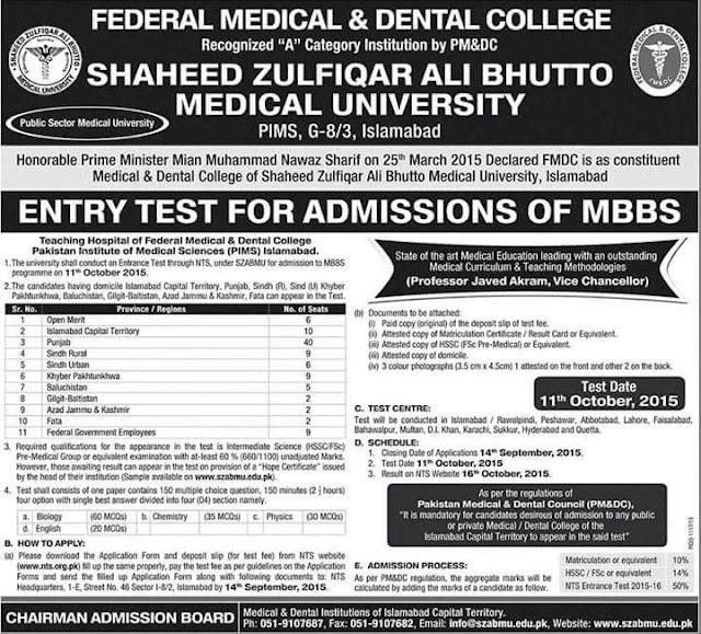 FMDC admissions