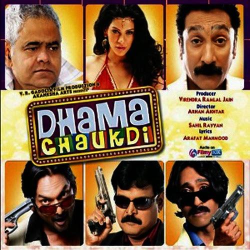 Dhama Chaukdi 2013 WebRip 700MB