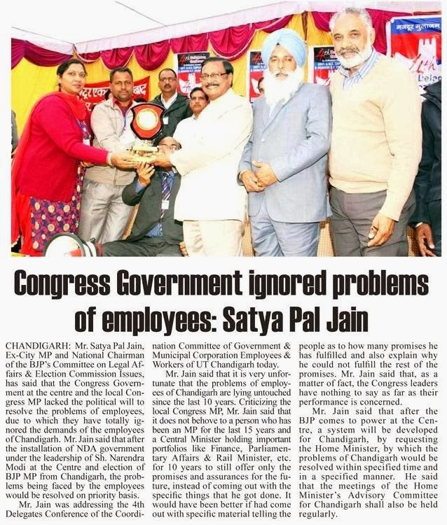 Congress Government ignored problems of employees : Satya Pal Jain