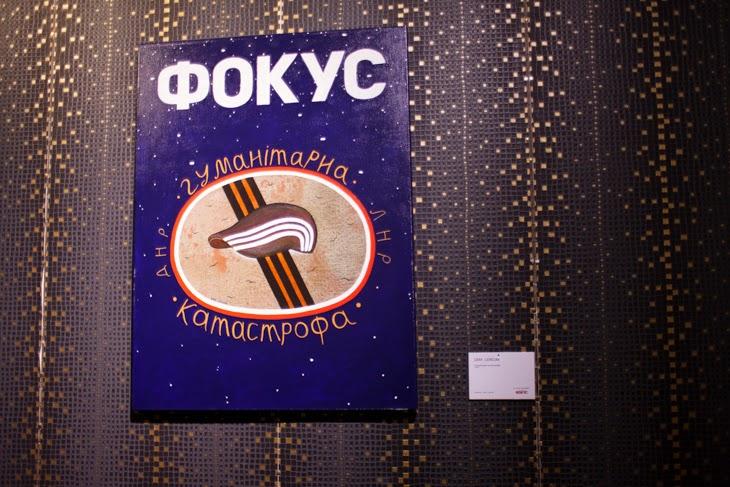 """Арт-проект """"Родина"""" в Одессе"""