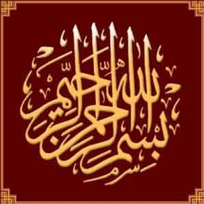 موقع إسلام ويب