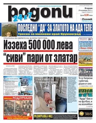 проститутки томска от 500
