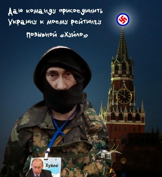 Стало известно, чья банда орудует на Луганщине, на счету которой расстрел семьи и пограничников - Цензор.НЕТ 7472