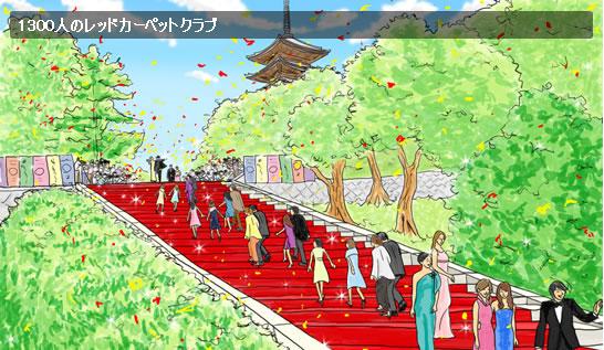なら国際映画祭 (奈良県文化会館、他)