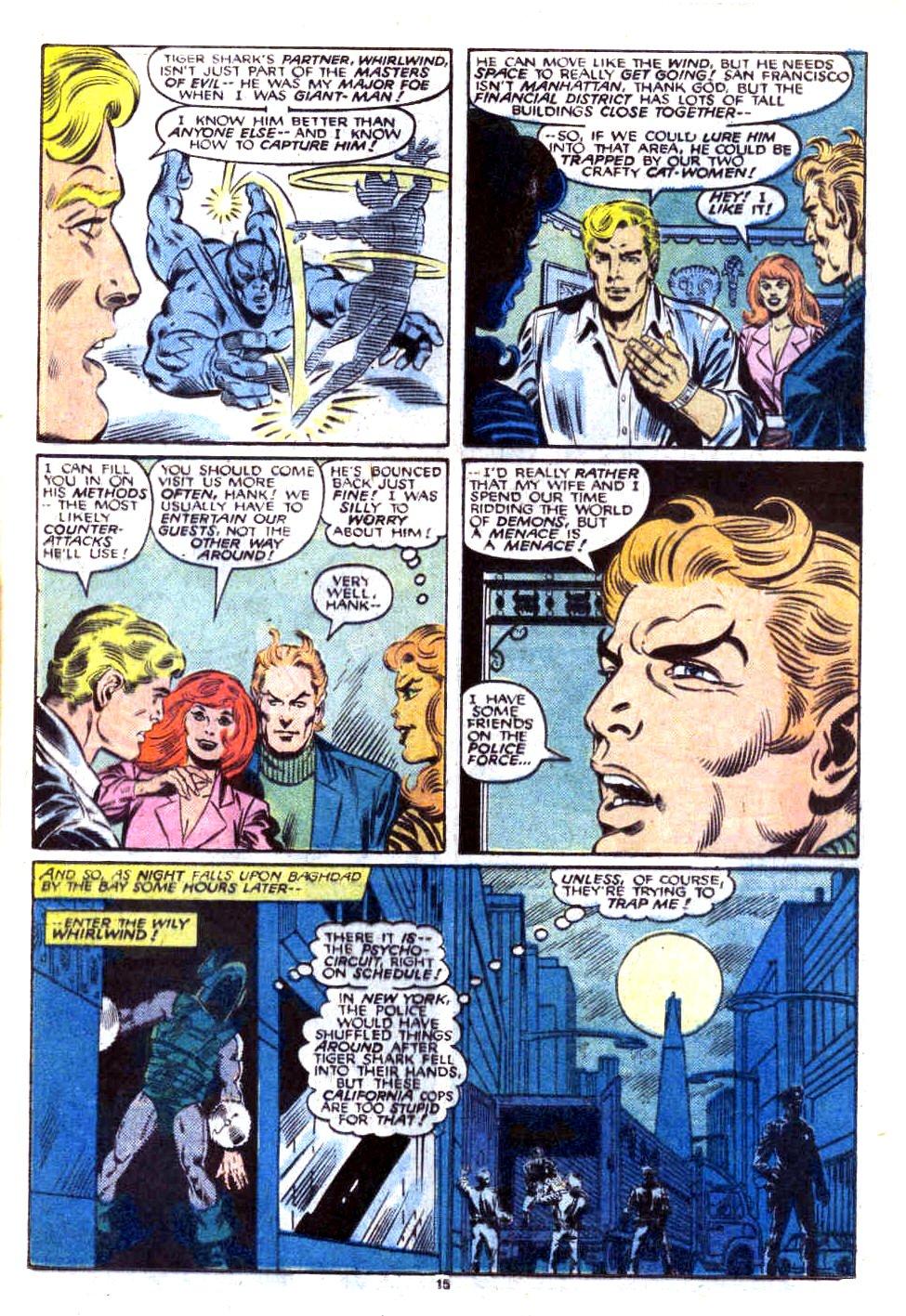 Captain America (1968) Issue #323b #252 - English 16