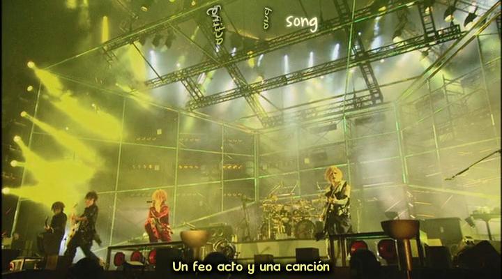 well meet again karaoke download
