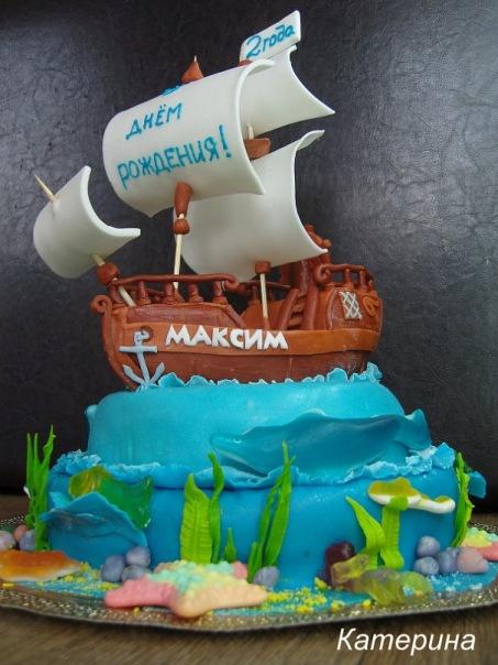 торт про  моряка рыбака