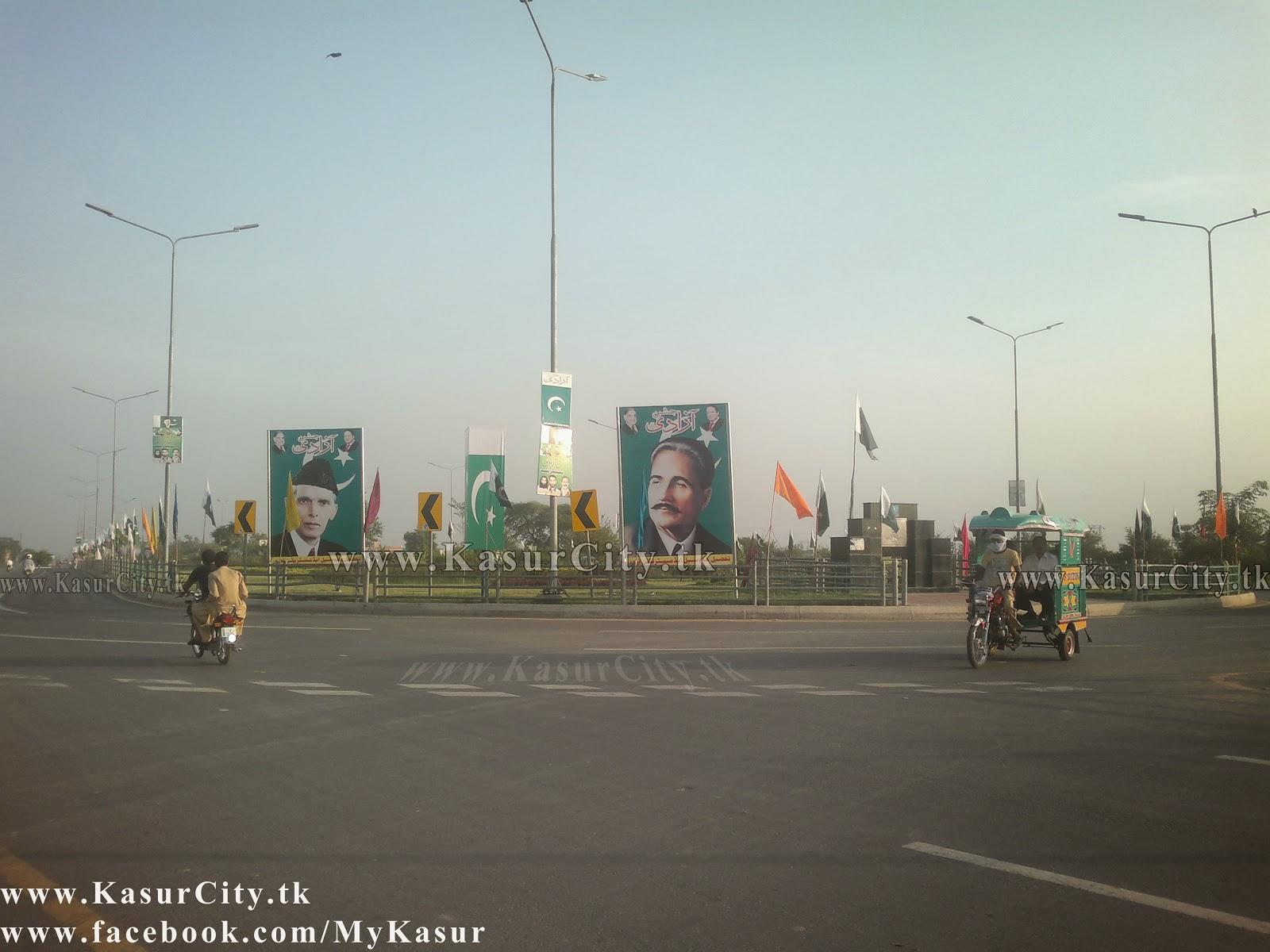 Ferozpur Road Near Bus Terminal Kasur