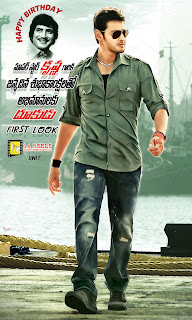 mahesh babu dookudu wallpapers pics collections records