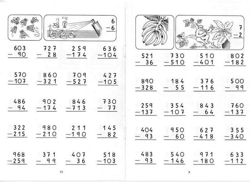 Matematica 3   Ano Fundamental Atividades Exercicios  23