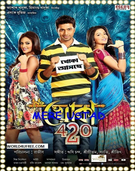 Mere Ustad 420 2014 Hindi Dubbed DTHRip 700mb